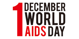 Speak Out on World AIDS Day